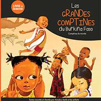 les_grandes_comptines_du_burkina_faso